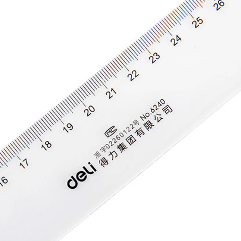 2005468 3