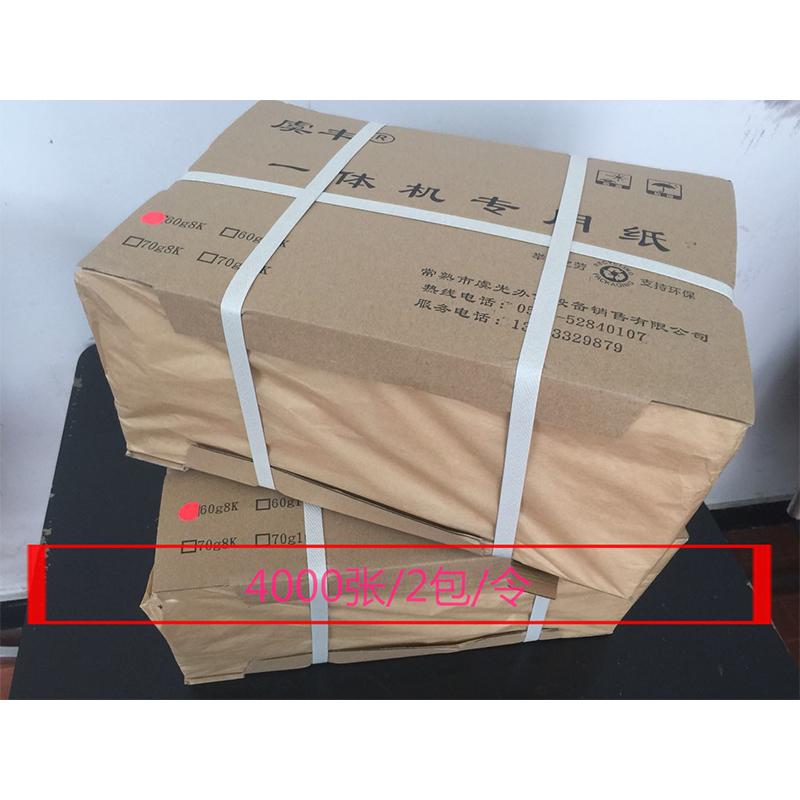 341761c861e941fbac66e8cc86be960c