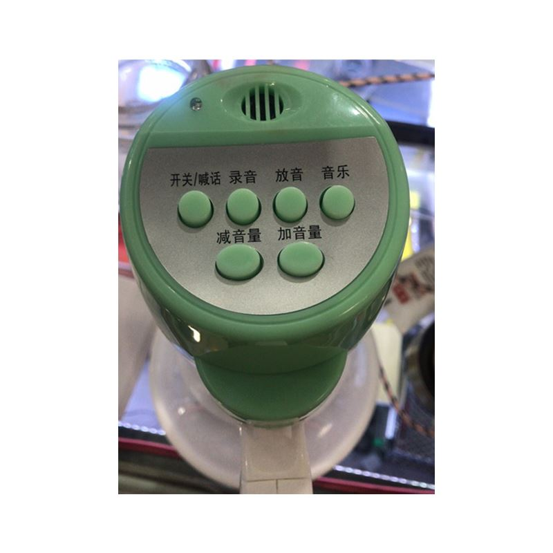 喊话器(SH-781)